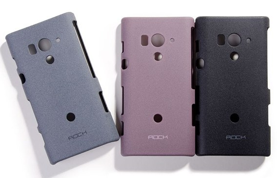High-end Powder Coated Case for  Sony Ericsson Xperia Ion LT28i
