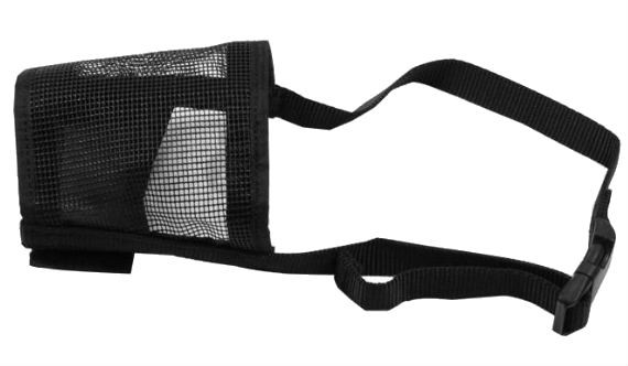 Adjustable Nylon Muzzle for Dogs