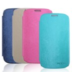 Mink Skin Textured Leather Flip Case for Samsung Galaxy S3 i9300