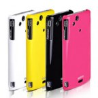 Ultra Slim Silicone Back Case Cover for Xperia Arc LT15i / LT18i / X12
