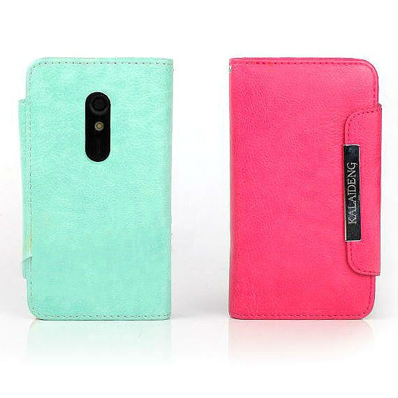 Sony Xperia ion LT28i Leather Card Case Cover