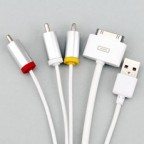 Apple iPhone, iPad, and iPod Component AV Cable  (6.5 Feet/2.0 Meters)