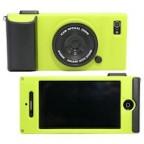 iPhone 5 Funky Camera Case