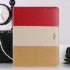 Leather Smart Cover for Apple iPad Air
