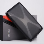 Google Nexus 7 Ultra-Thin Non-Slip TPU Case