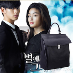 "Korean Designed Unisex Squarish Leather Backpack ( As seen in used in Korea's TV series ""My Love from the Star"" )"