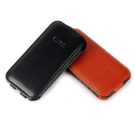 Executive Leather Flip Case for Samsung Galaxy S3 i9300