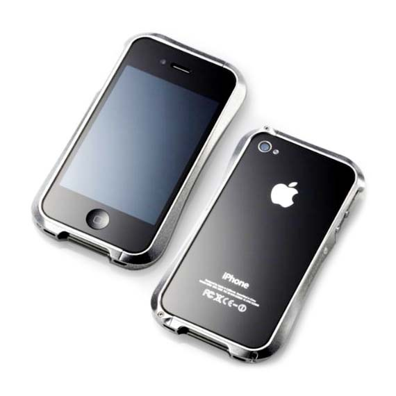 Aluminum Metal Bumper Case for the Apple iPhone 4 / 4S