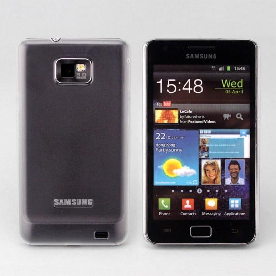 Samsung Galaxy S2 II i9100 0.7mm Ultra-Slim Case