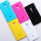 Vivid Coloured Silicone Case for Sony Ericsson Xperia Ion LT28i
