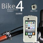 iPhone Case for Mounting on Bike