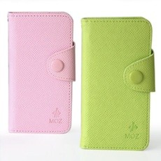 Phone 5 Colour Symphony Wallet Case